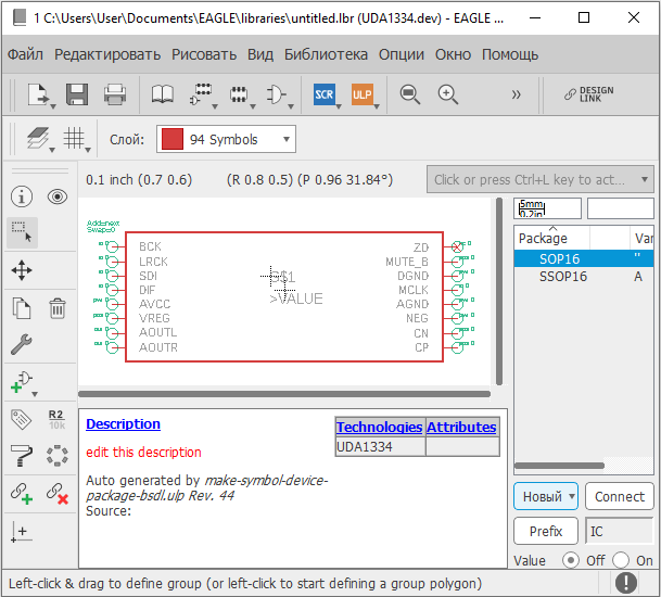Autodesk EAGLE add new package SOP16 for symbol and press connect