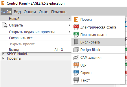 Autodesk EAGLE new library