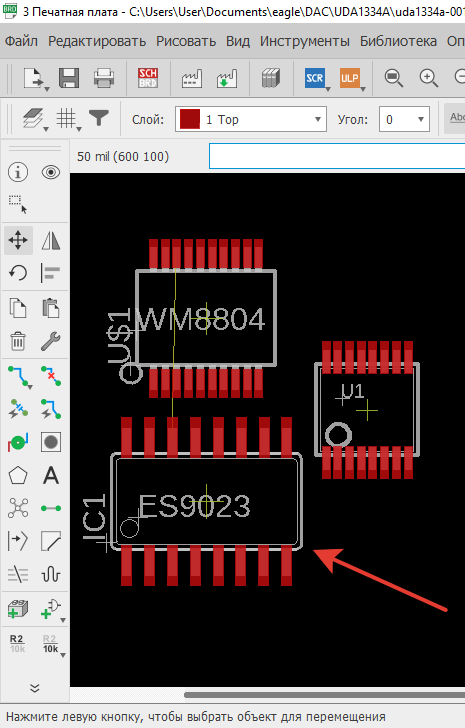 Autodesk EAGLE new symbol ES9023 on PCB